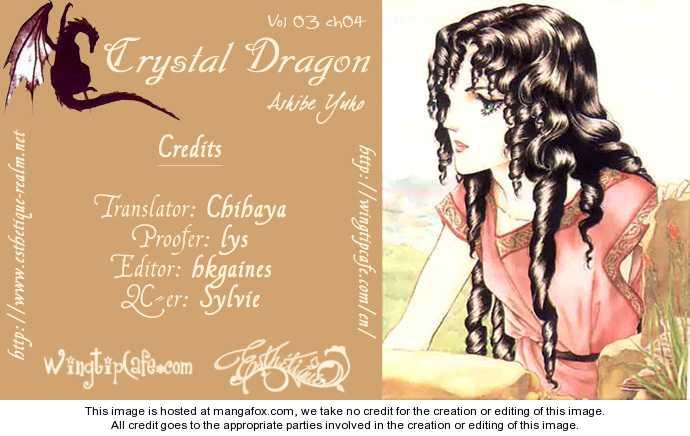 Crystal Dragon 13 Page 1