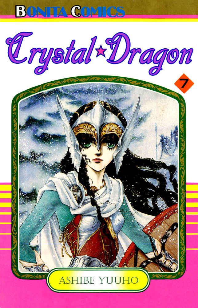 Crystal Dragon 28 Page 2