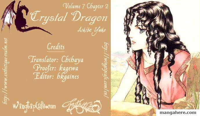 Crystal Dragon 29 Page 1