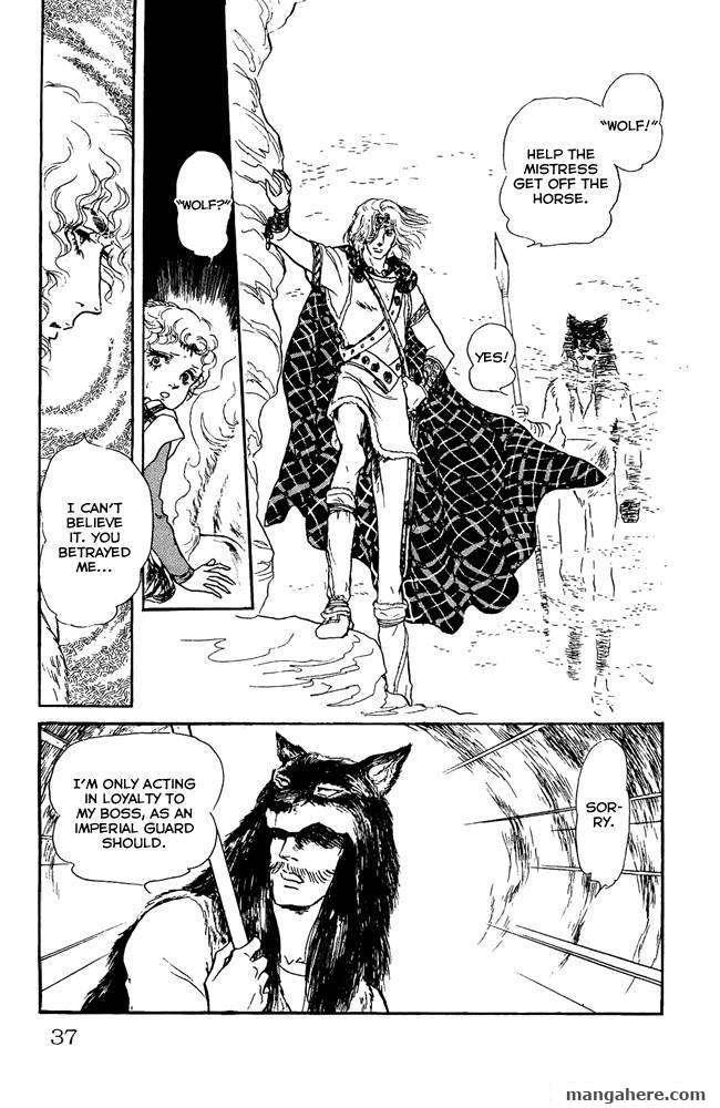 Crystal Dragon 29 Page 2