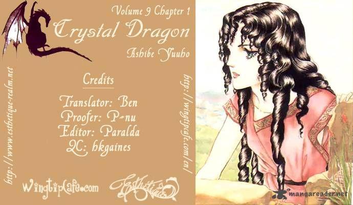 Crystal Dragon 38 Page 1