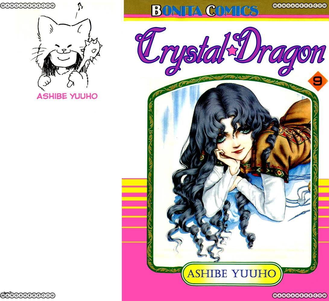 Crystal Dragon 38 Page 2