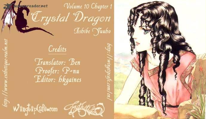 Crystal Dragon 41 Page 1