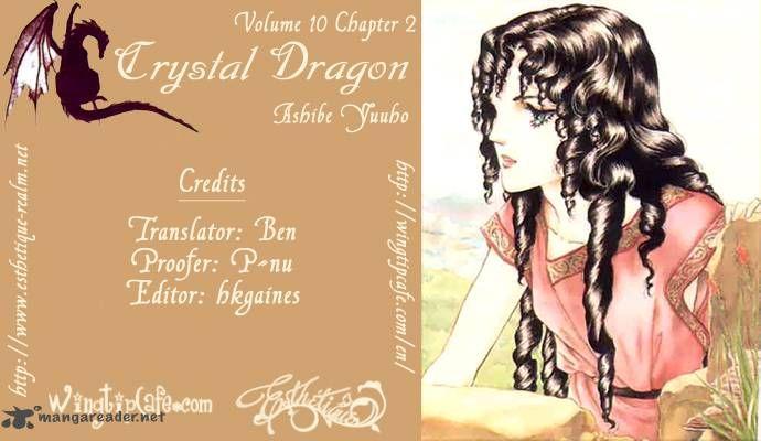 Crystal Dragon 42 Page 1