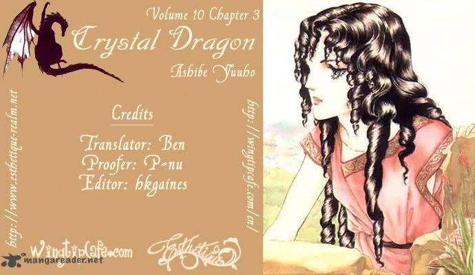 Crystal Dragon 43 Page 1