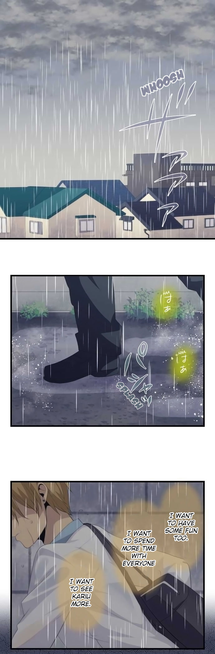 ReLIFE 166 Page 1