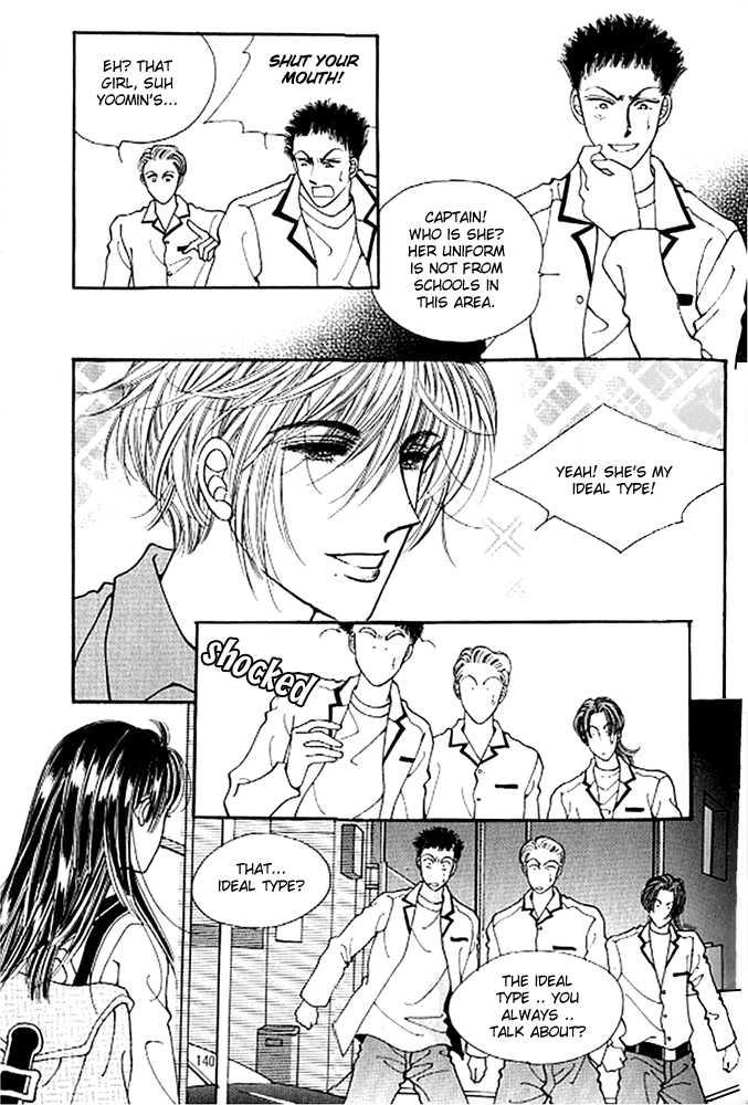 Cutie Boy 5 Page 1