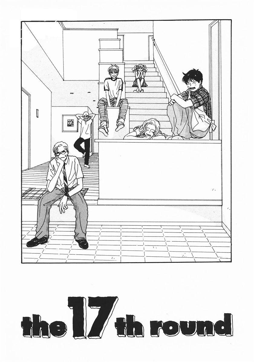 Tensai Family Company 17 Page 1