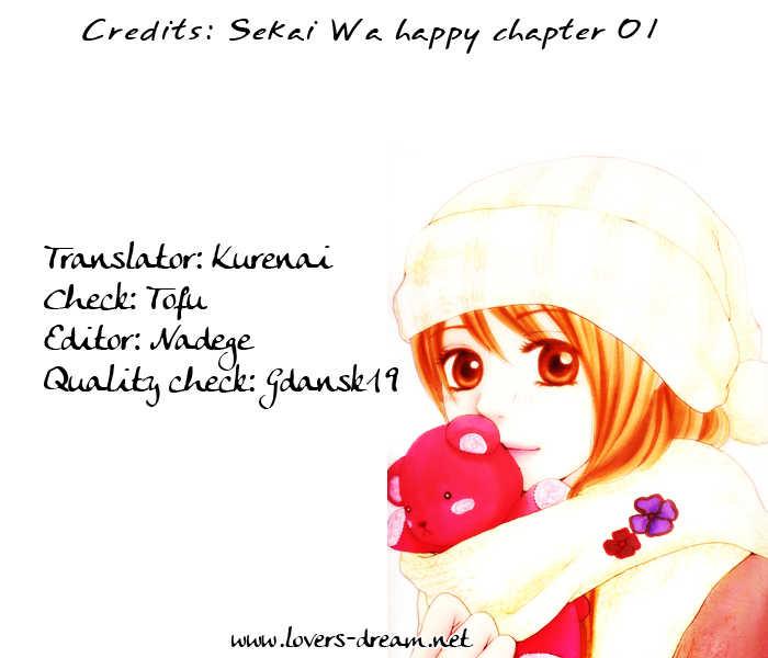 Sekai wa Happy de Dekiteiru 0 Page 1