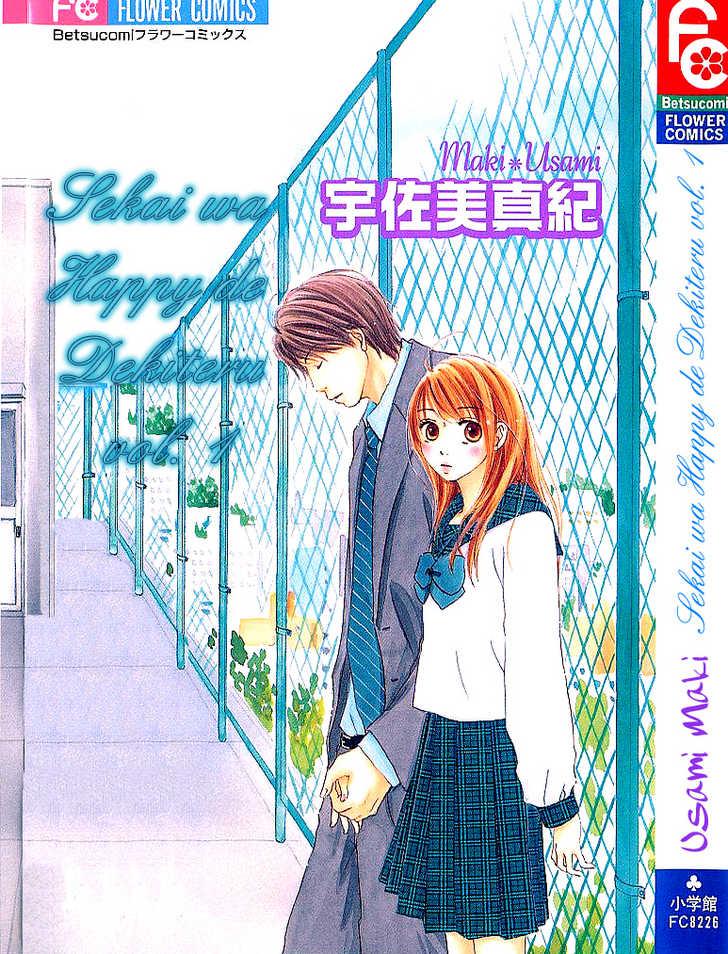Sekai wa Happy de Dekiteiru 0 Page 2