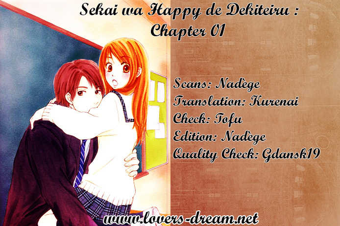 Sekai wa Happy de Dekiteiru 1 Page 1