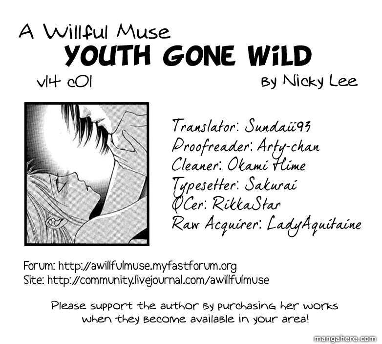 Youth Gone Wild 1 Page 1