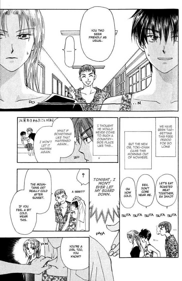 W Juliet 14 Page 3