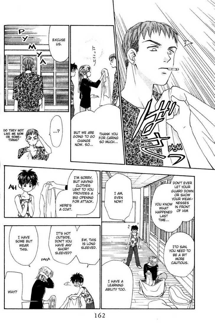 W Juliet 14 Page 4