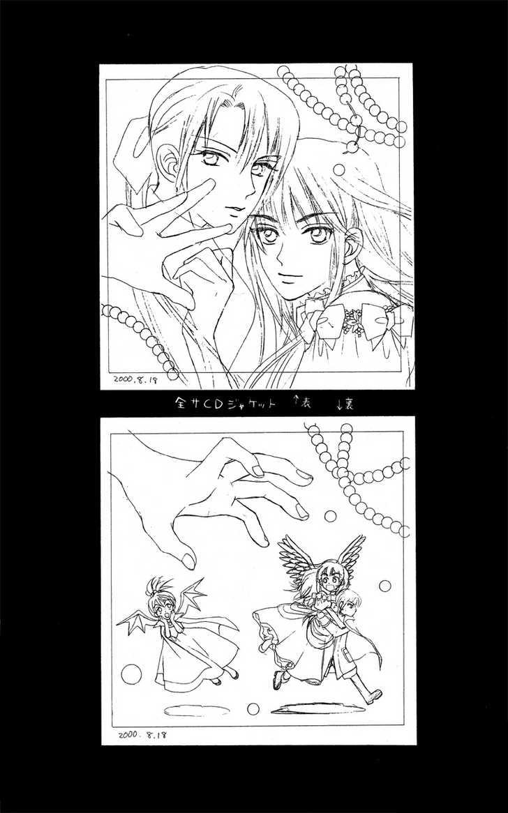 W Juliet 30.1 Page 4