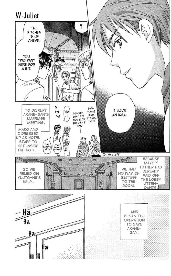 W Juliet 3 Page 2