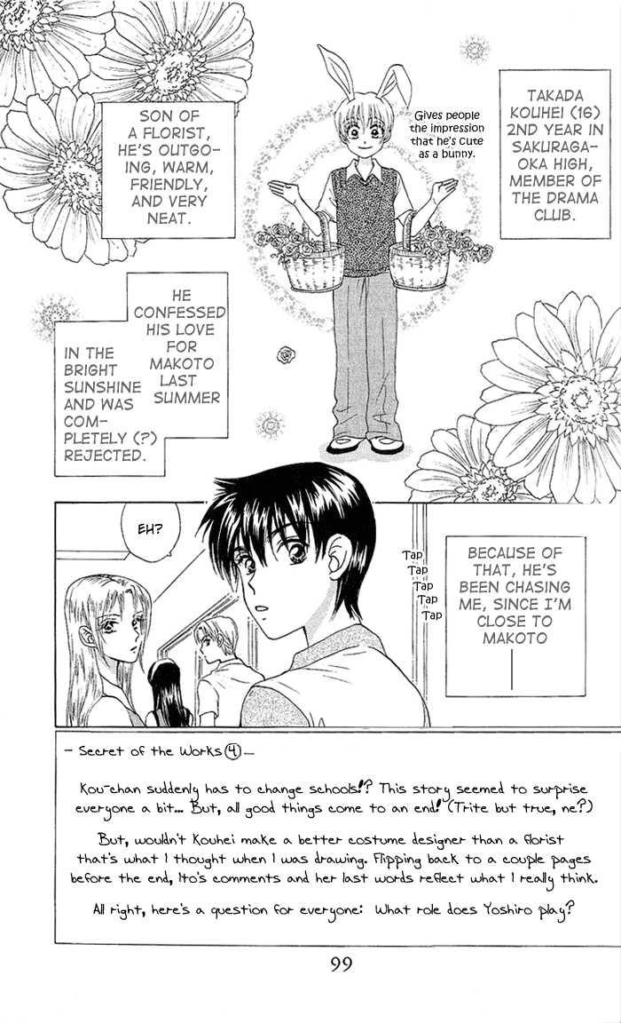 W Juliet 4 Page 2