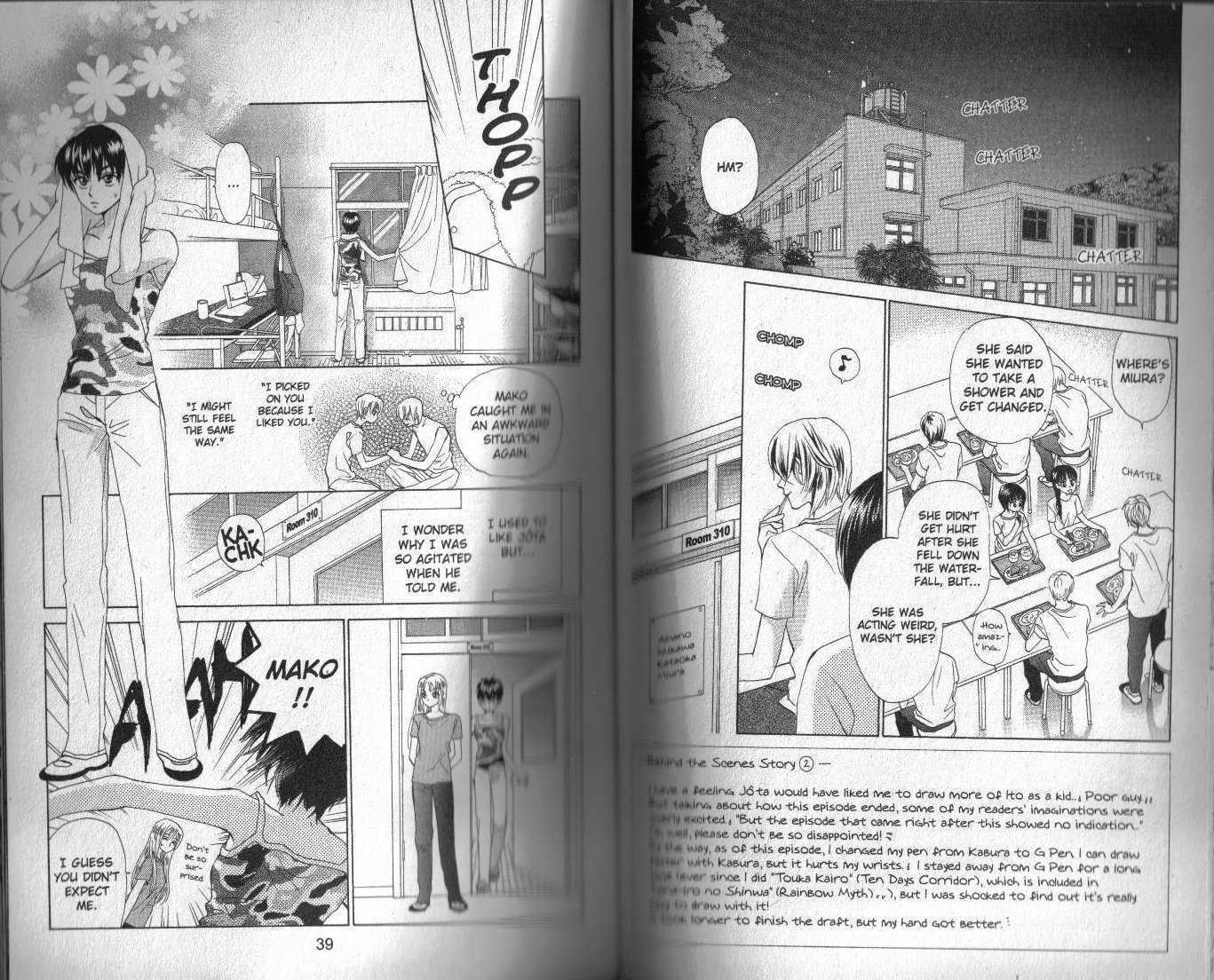 W Juliet 2 Page 1