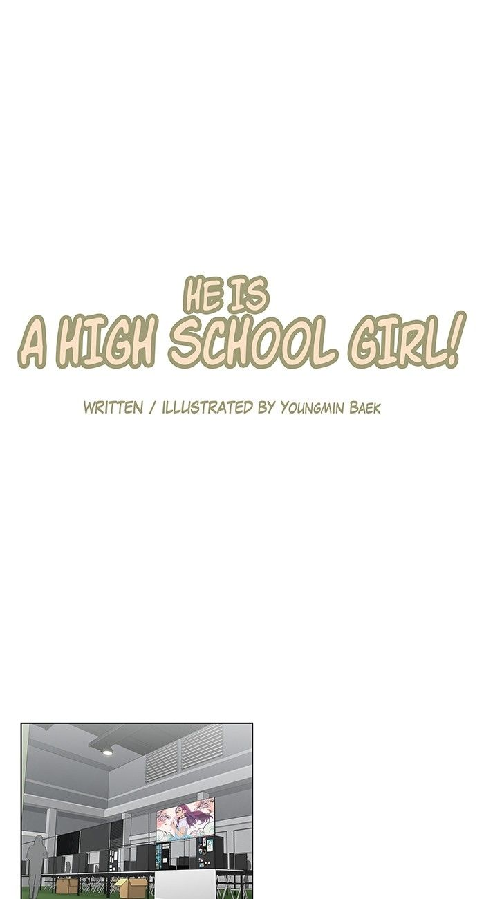 He Is a High-school Girl 67 Page 1