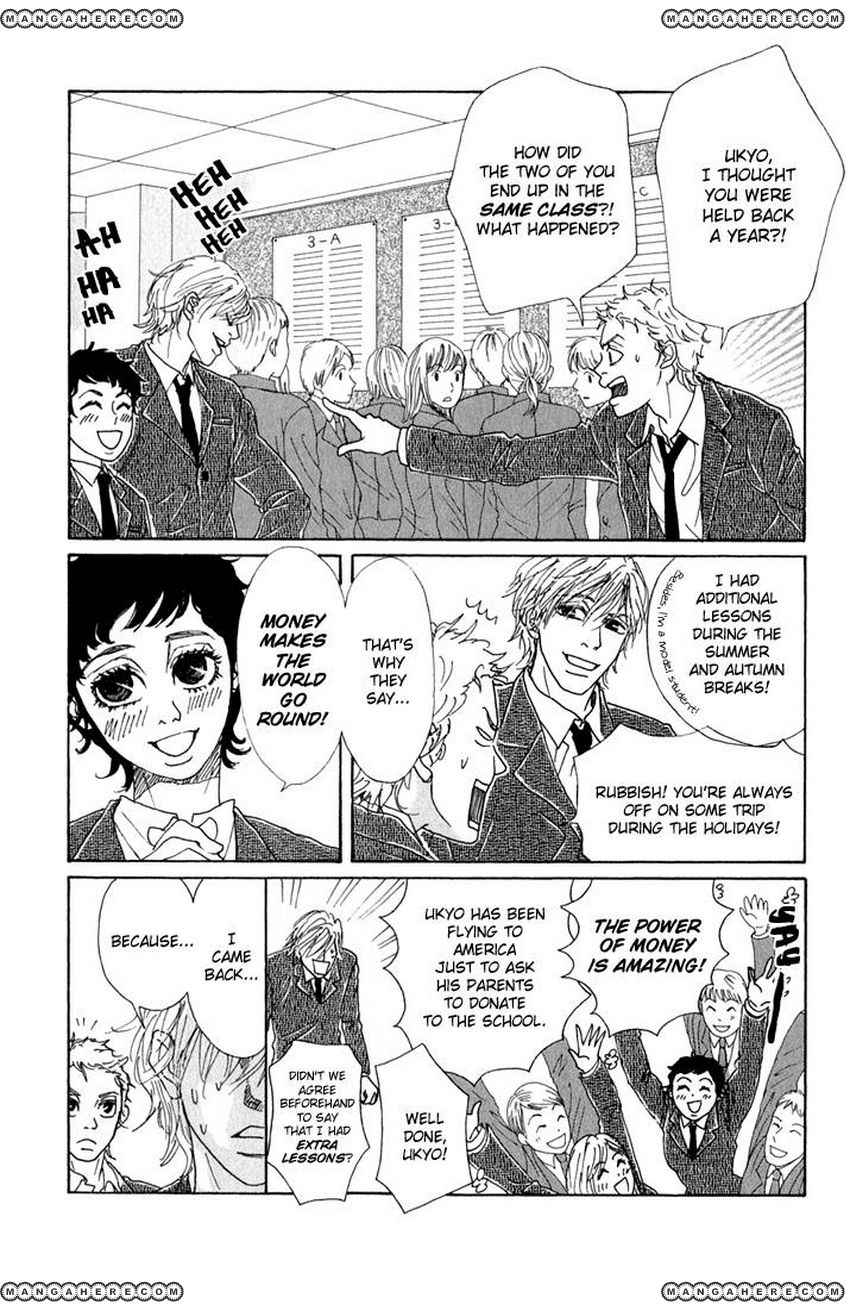 Shounen Shoujo Romance 10.1 Page 3