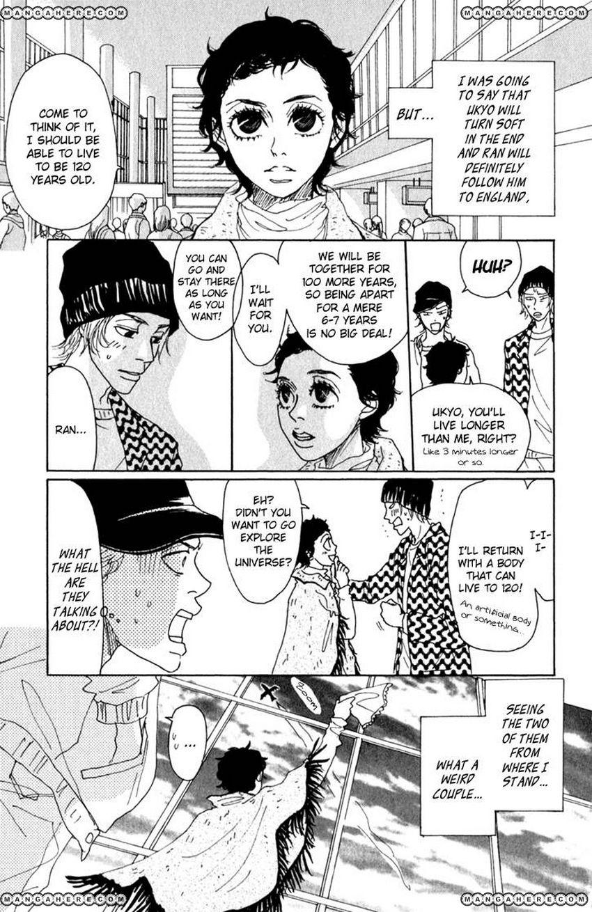 Shounen Shoujo Romance 10.2 Page 2
