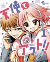 Tenshi to Akuto!!