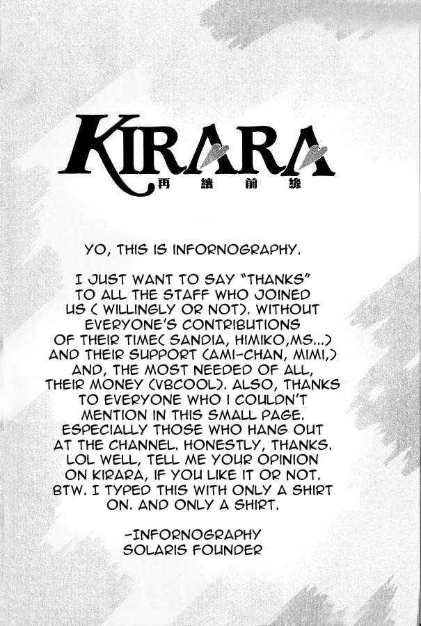 Kirara 1 Page 2