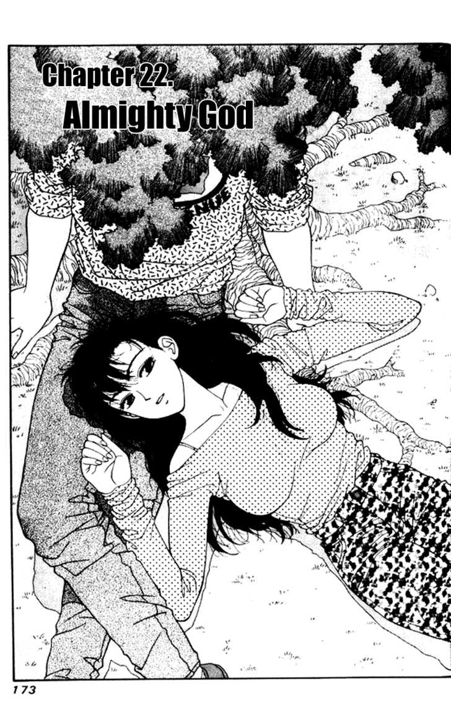 Kirara 22 Page 2