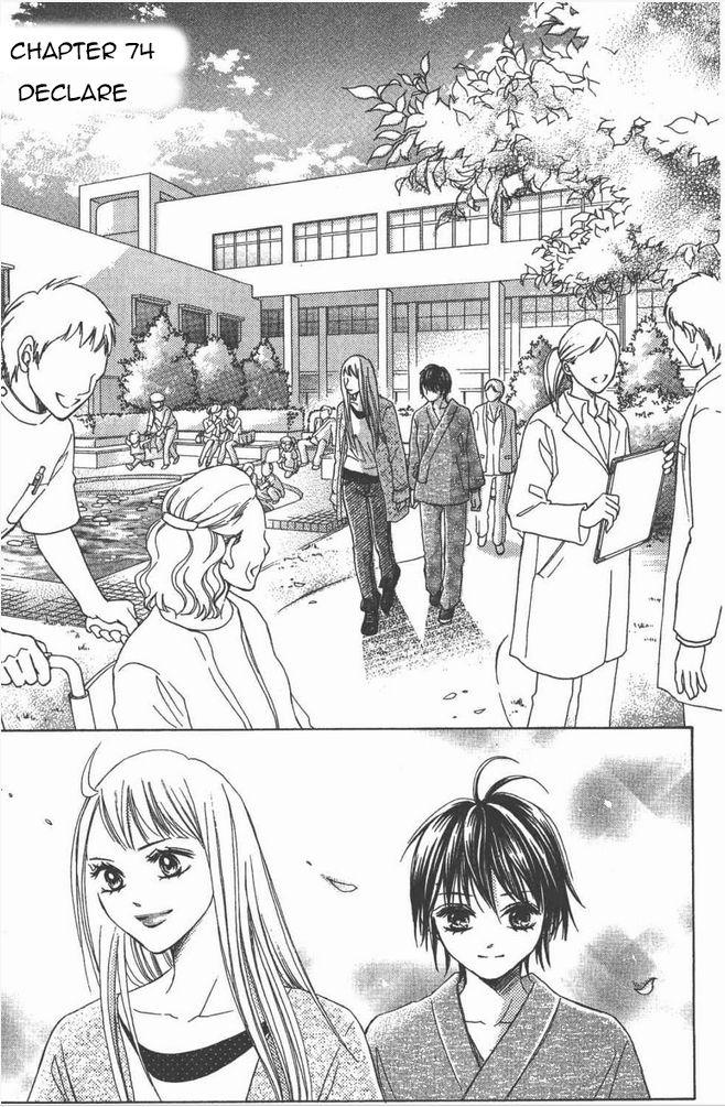 LIFE 74 Page 2