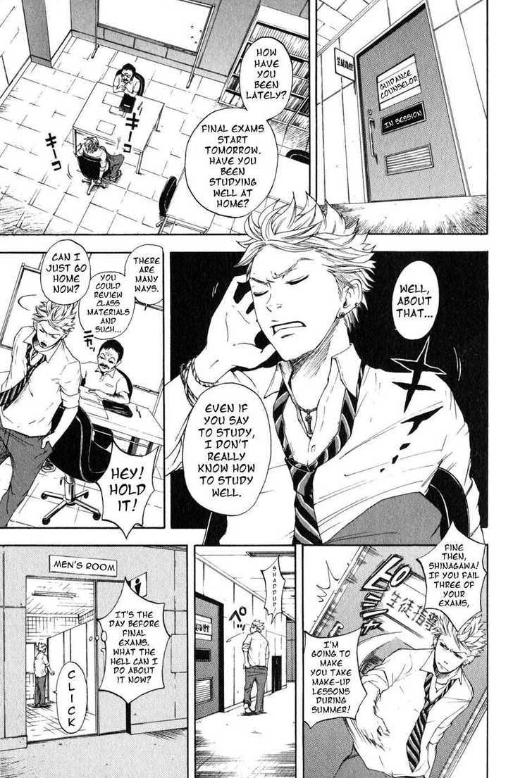 Yankee-kun to Megane-chan 0.3 Page 2