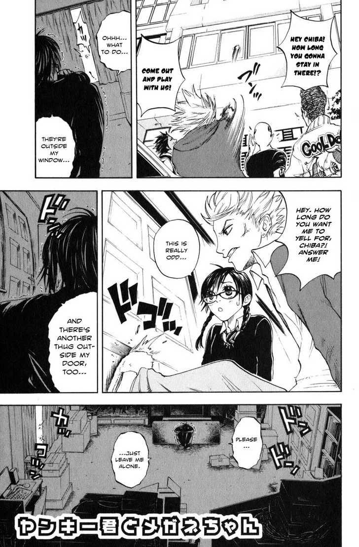 Yankee-kun to Megane-chan 4 Page 1