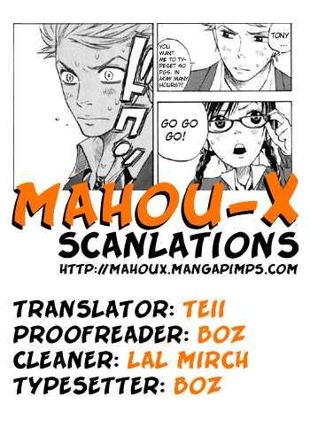 Yankee-kun to Megane-chan 6 Page 1