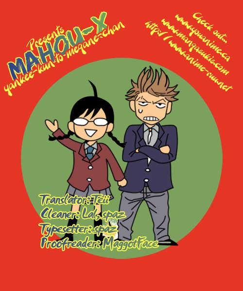 Yankee-kun to Megane-chan 12 Page 1