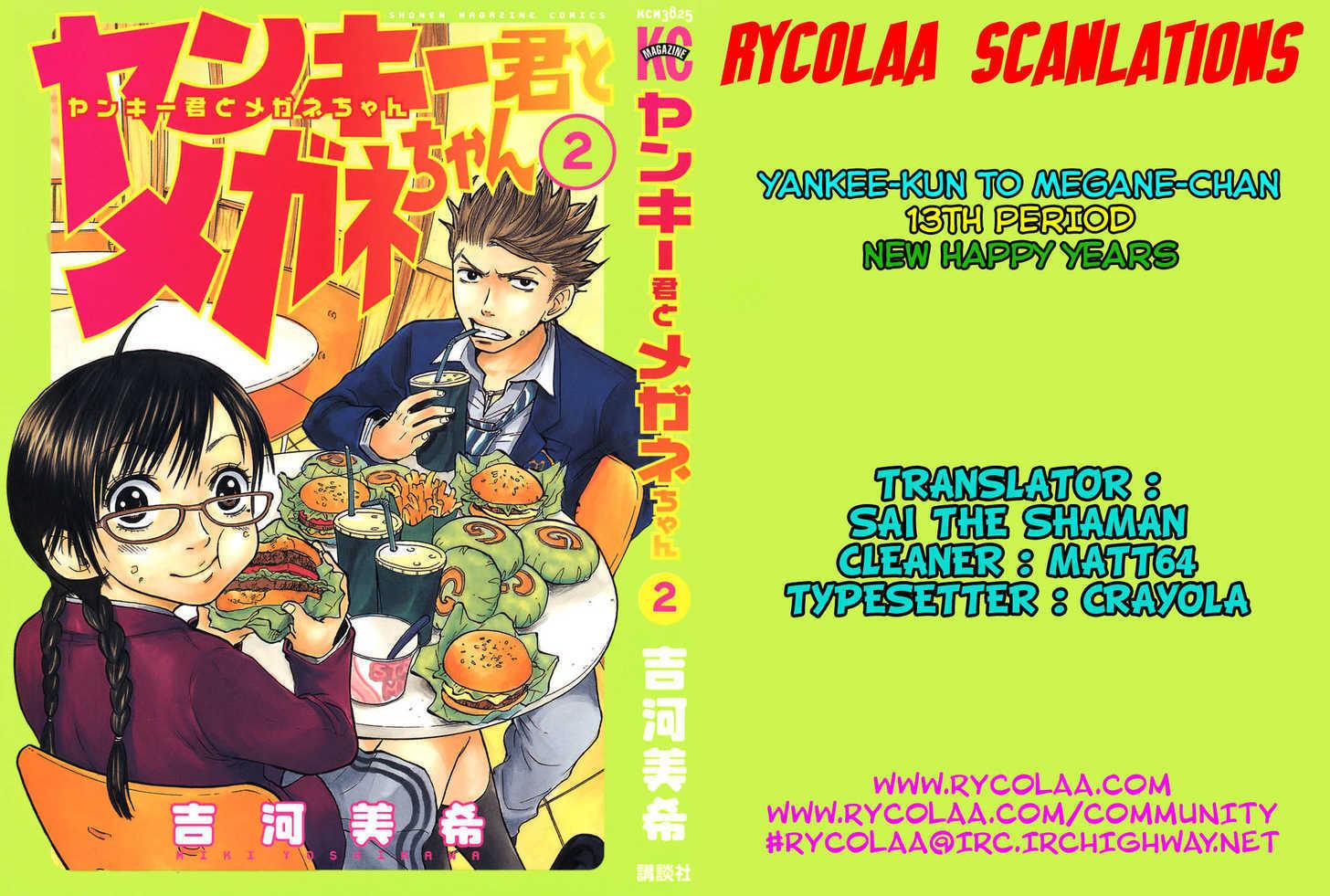 Yankee-kun to Megane-chan 13 Page 1