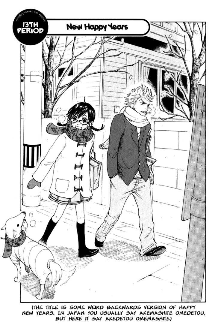 Yankee-kun to Megane-chan 13 Page 2