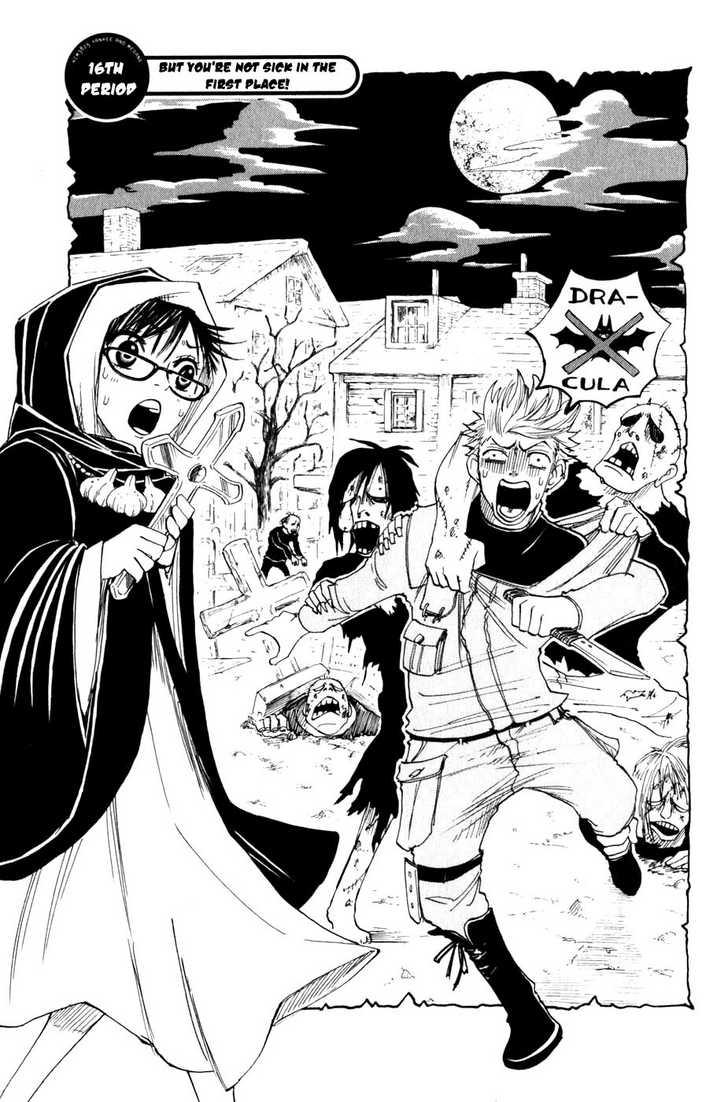 Yankee-kun to Megane-chan 16 Page 1