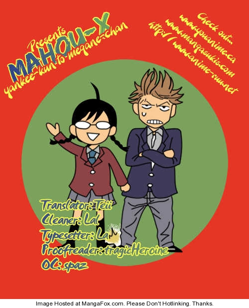 Yankee-kun to Megane-chan 17 Page 1