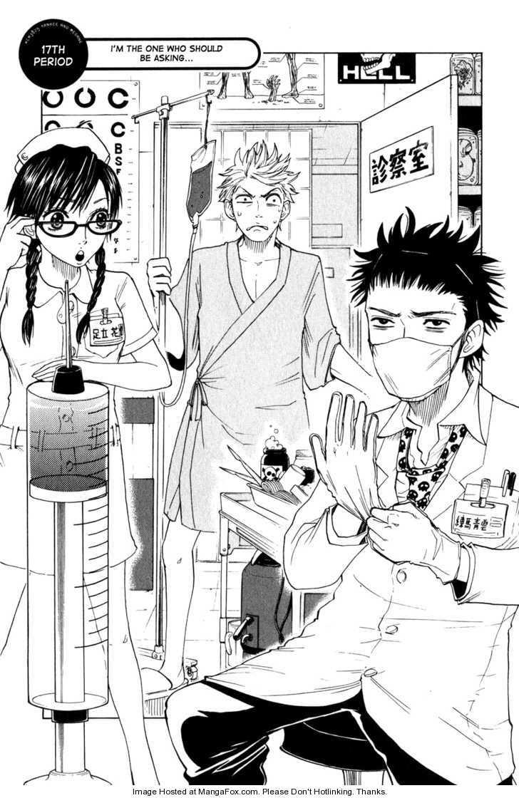 Yankee-kun to Megane-chan 17 Page 2