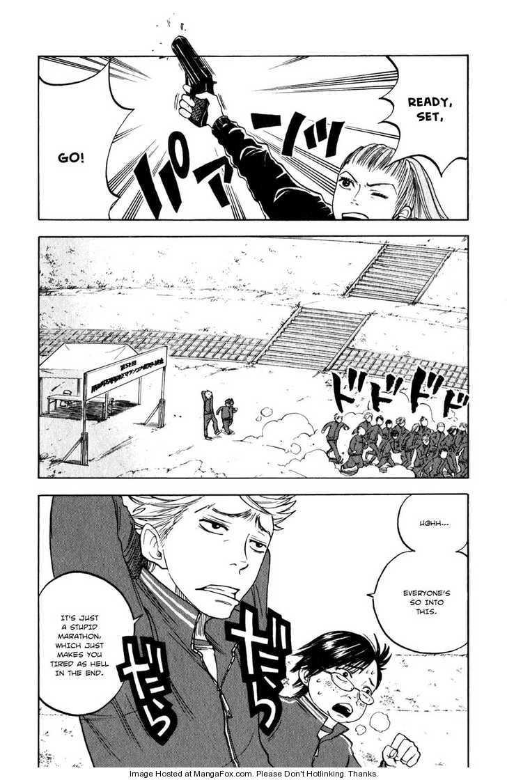 Yankee-kun to Megane-chan 18 Page 3