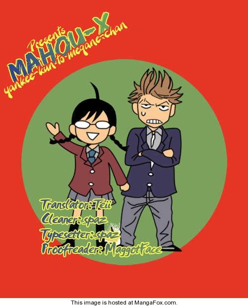 Yankee-kun to Megane-chan 22 Page 1