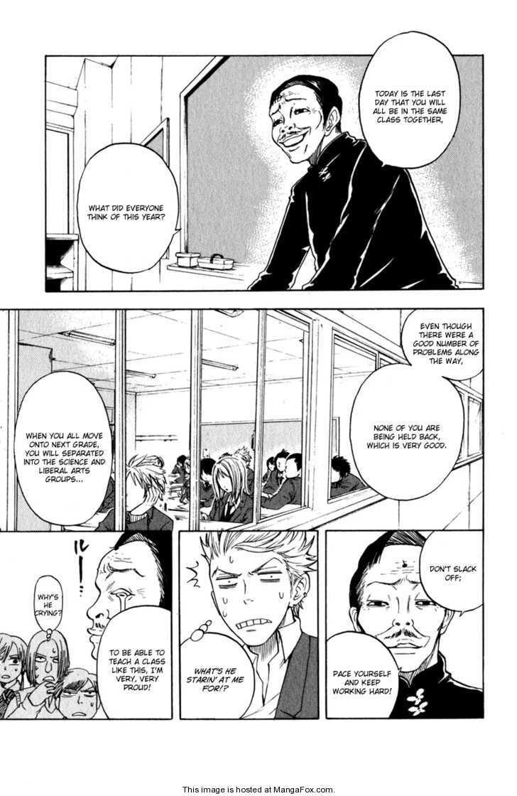 Yankee-kun to Megane-chan 22 Page 4
