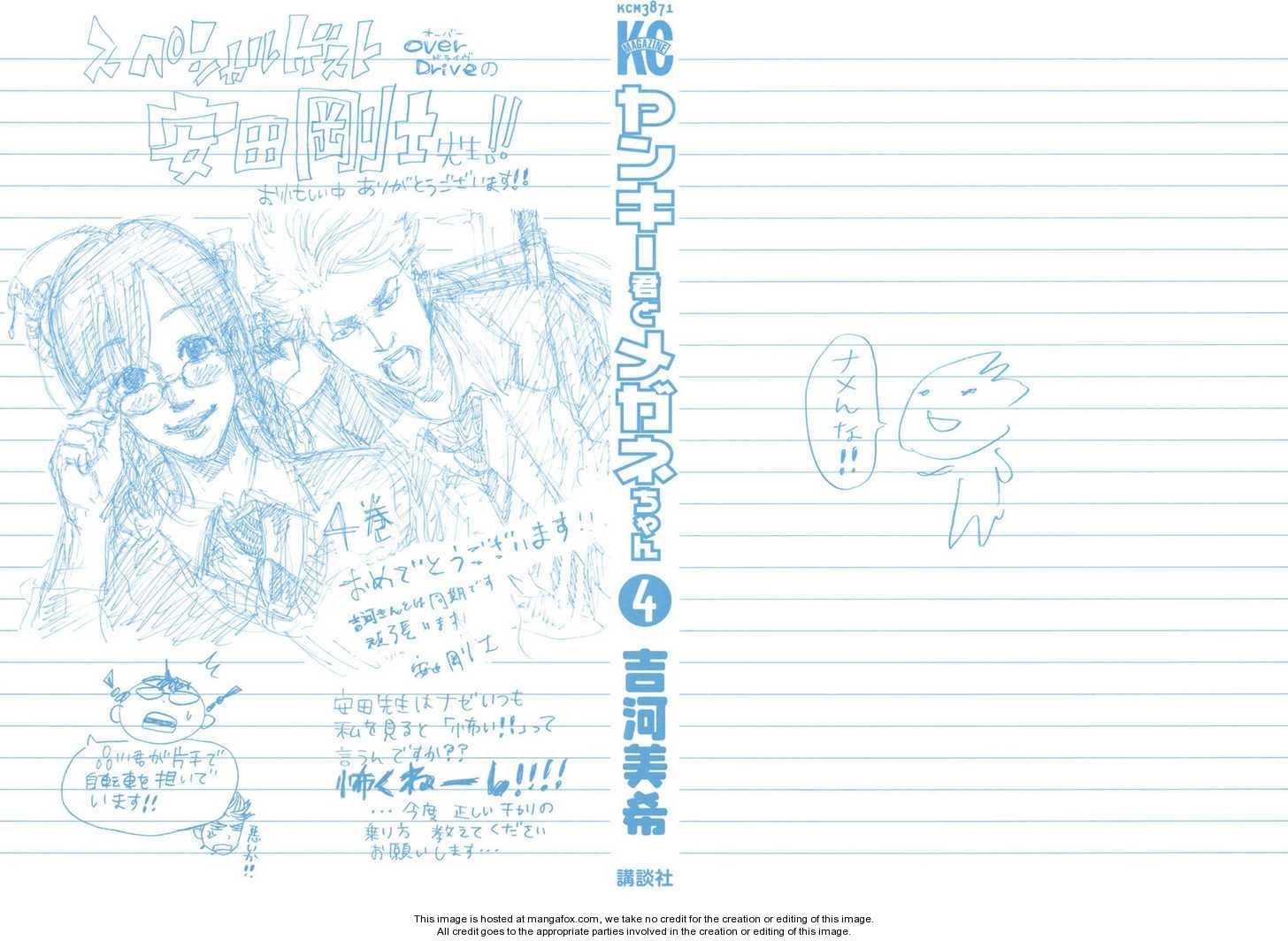 Yankee-kun to Megane-chan 24 Page 3