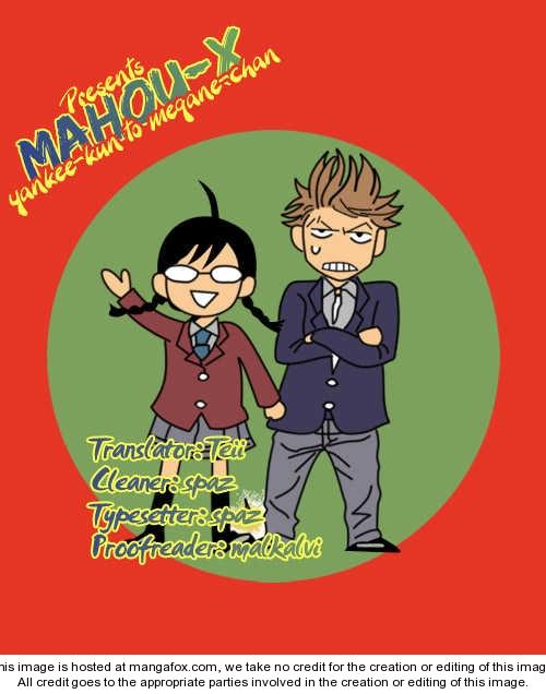 Yankee-kun to Megane-chan 28 Page 1