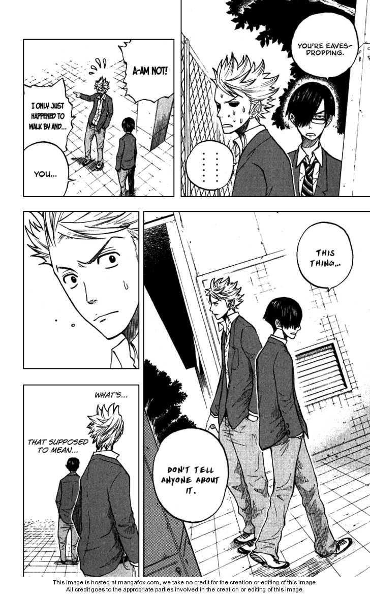 Yankee-kun to Megane-chan 51 Page 2