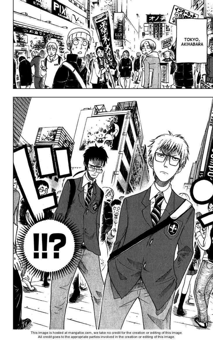 Yankee-kun to Megane-chan 58 Page 2