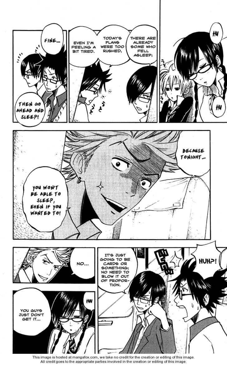 Yankee-kun to Megane-chan 60 Page 4