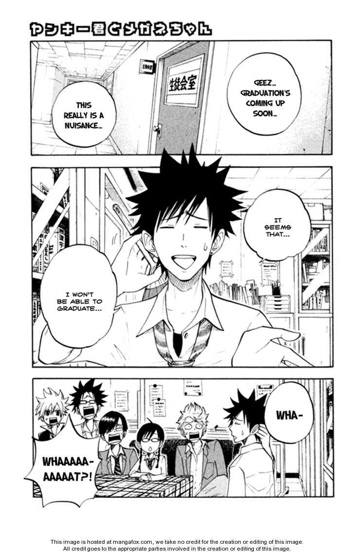 Yankee-kun to Megane-chan 65 Page 2