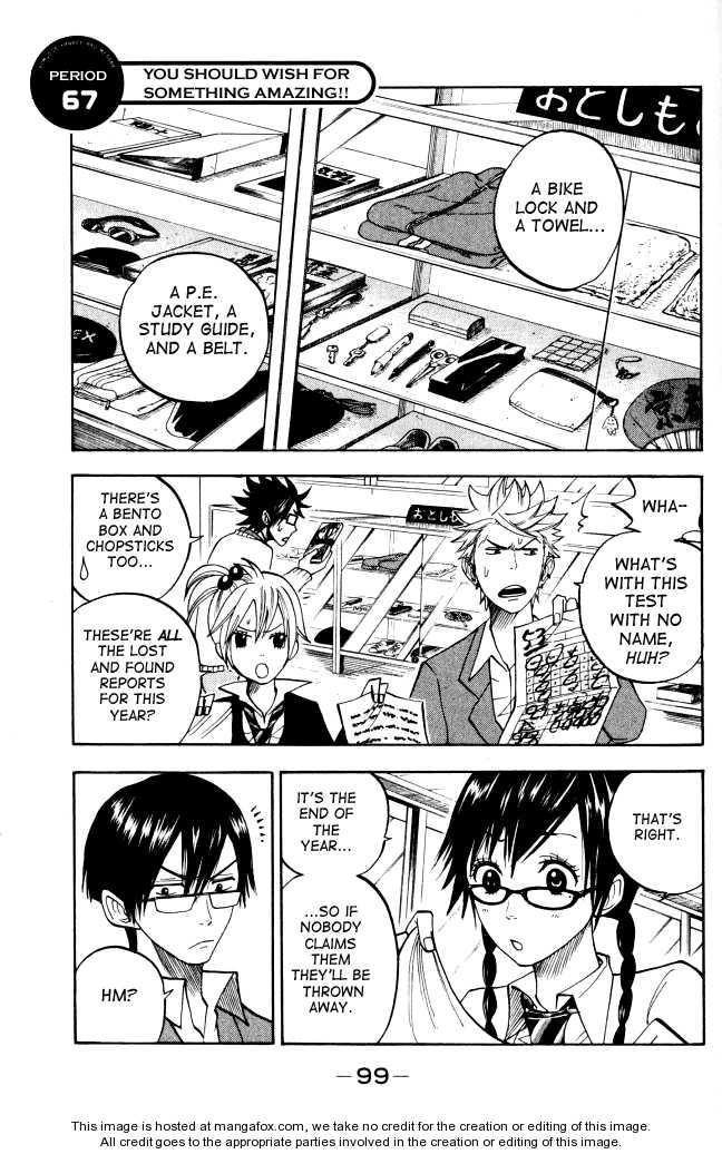 Yankee-kun to Megane-chan 67 Page 1