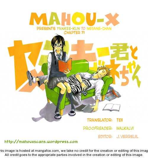 Yankee-kun to Megane-chan 71 Page 1