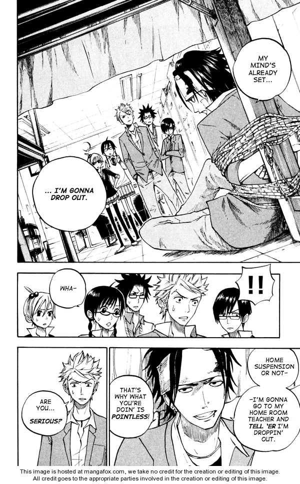 Yankee-kun to Megane-chan 74 Page 4